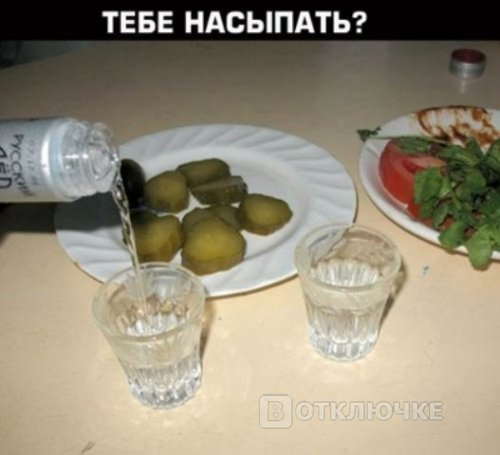Пятничкаааа !!!