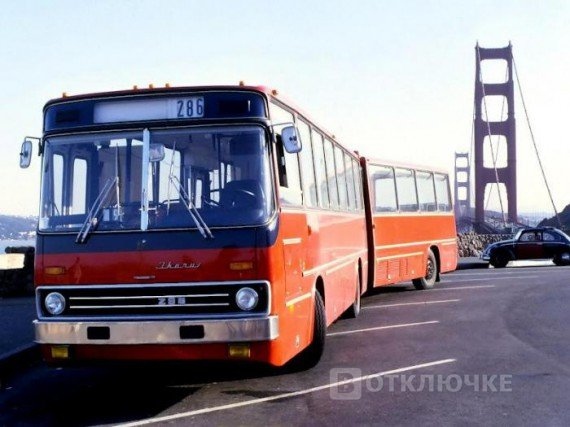IKARUS MADE IN USA.